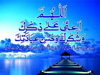 مسجات ورسائل اسلامية جميلة 2017