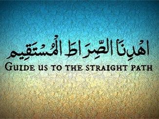 مسجات اسلامية ودينية للجوال