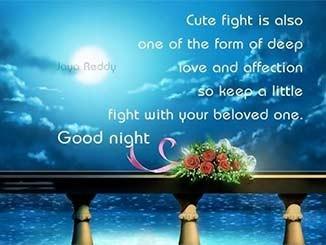 رسائل مساء الخير للحبيب ومسجات المساء رومانسية