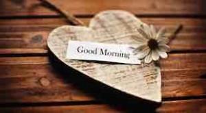 رسائل صباح الخير ومسجات الصباح