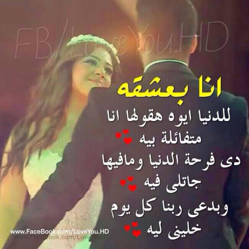 صوره كلام مصري حزين , القلب موجوع من القهر