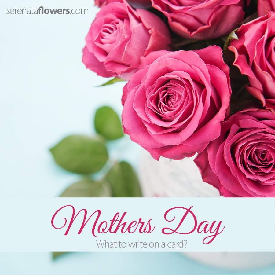 Image: http://sms.t3mq.com/files/mother-day/%D8%B9%D9%8A%D8%AF-%D8%A7%D9%84%D8%A7%D9%94%D9%85-2016-9.jpg